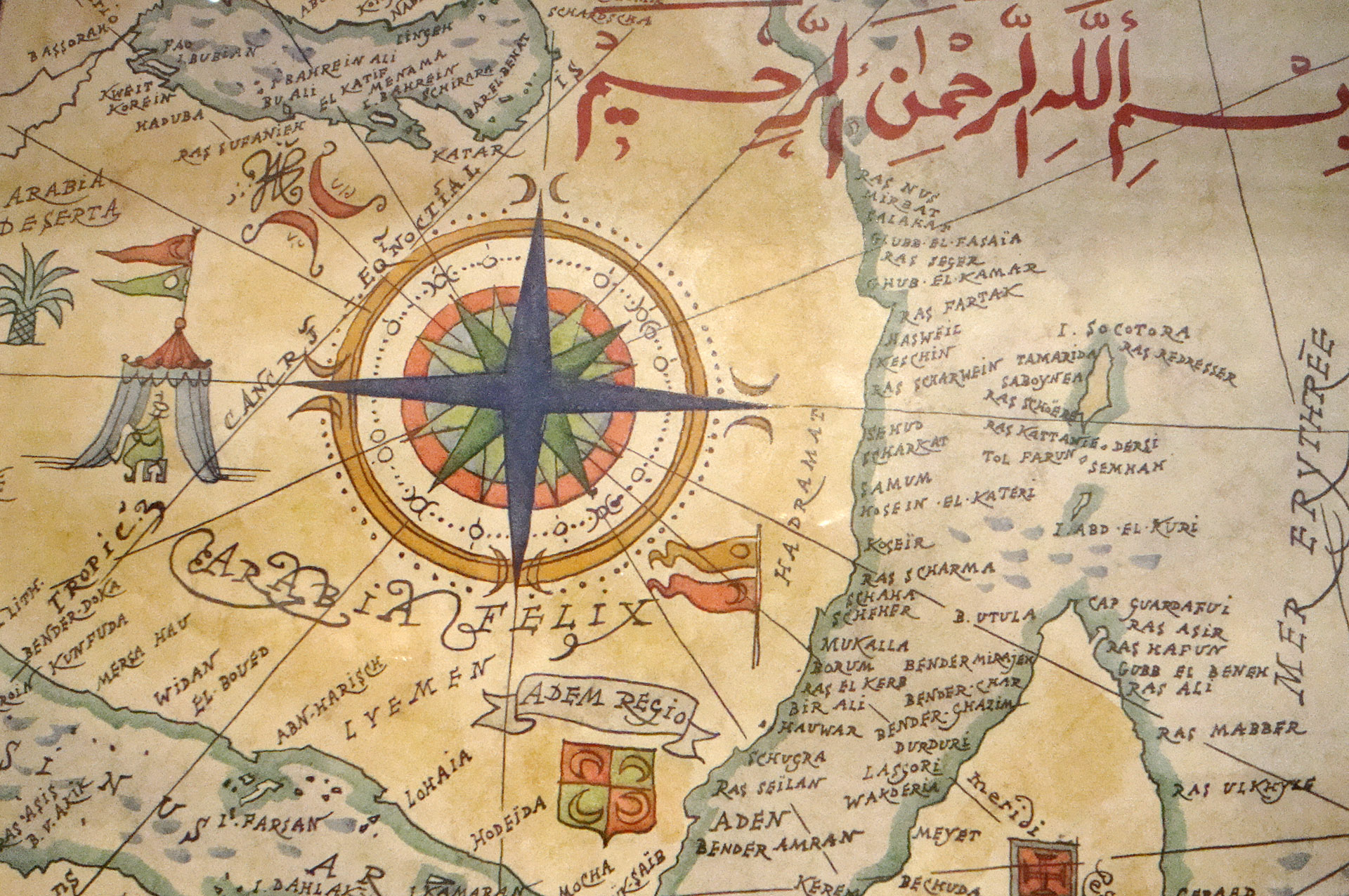 Ancient Map of Oman
